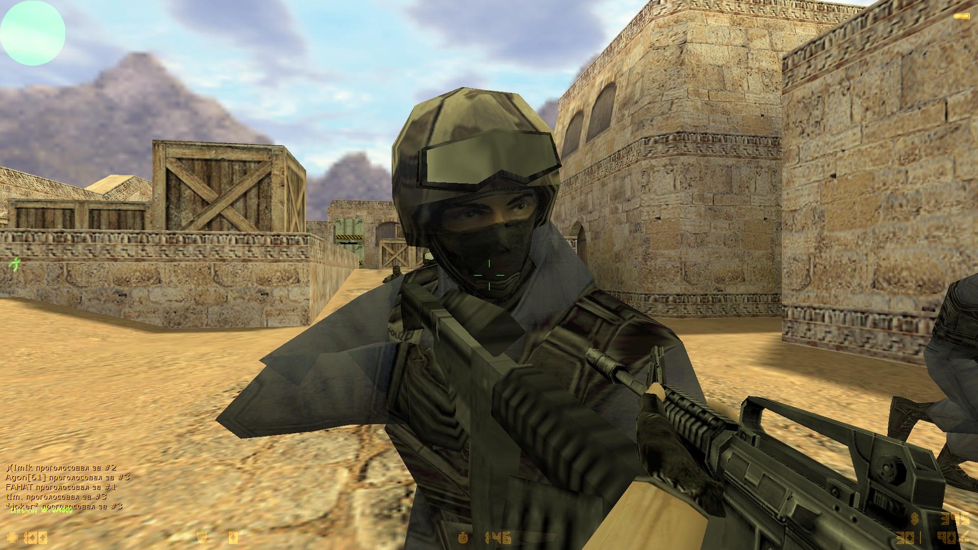 B Читы для cs 1.6 - скачать читы для Counter Strike /b.